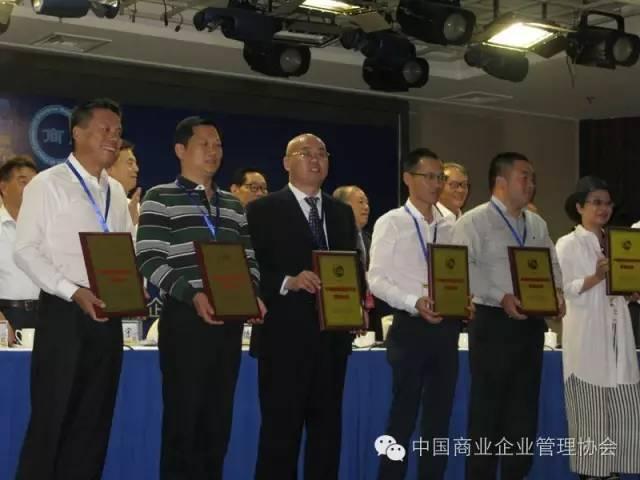上海宝联盛懋保洁有限公司-榮獲2016中国清洁服务企业100强