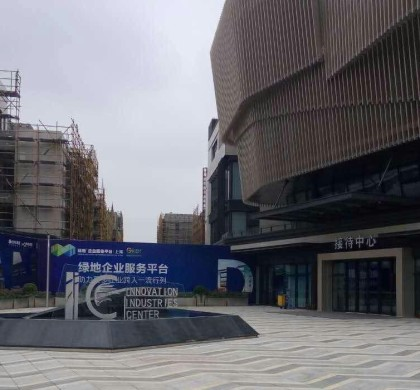 绿地科技大楼