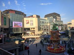 上海長泰廣場