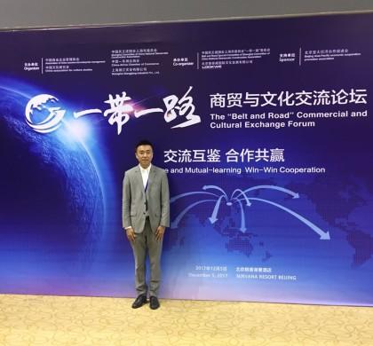 上海宝联盛懋保洁服务有限公司 – 荣获2017年度中国清洁服务行业百强企业