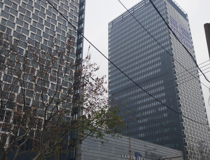 上海星荟中心